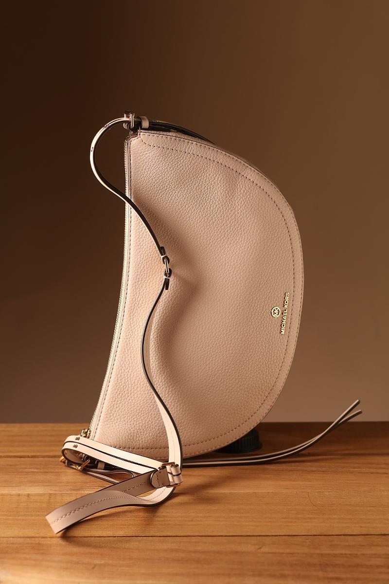 Michael Kors Handtaschen