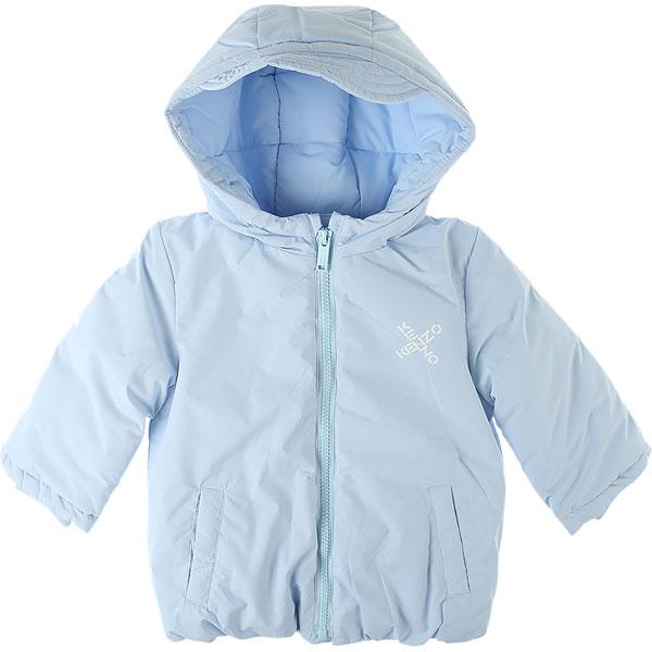 Babykleidung für Jungen - KOLLEKTION : Fall - Winter 2021/22