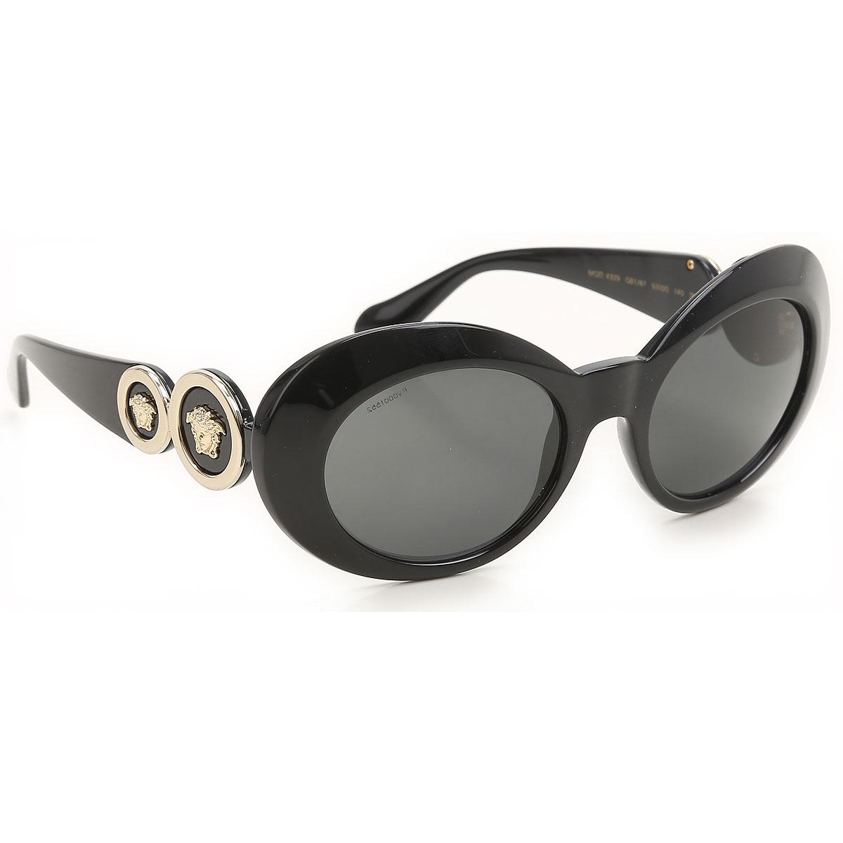 00db152674 ... Gafas y Lentes de Sol Gianni Versace. PANTALLA COMPLETA. 1) Presionar y  Girar Manualmente 2) Doble Clic para Girar Automaticamente